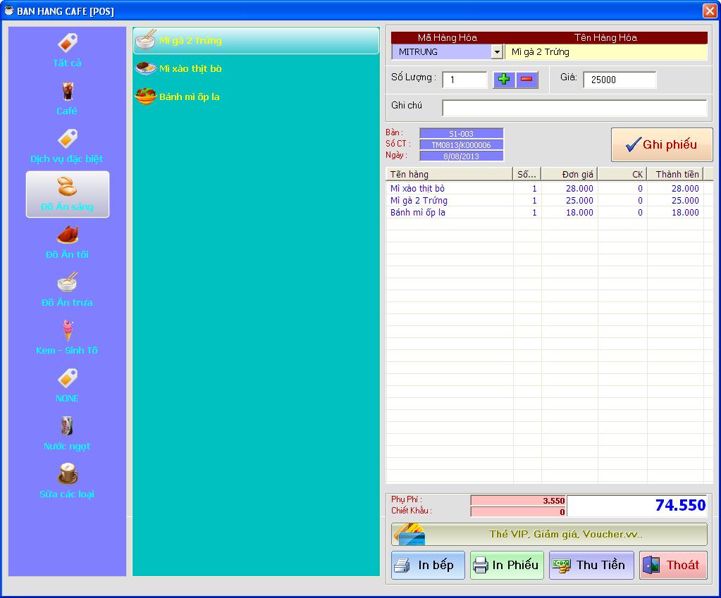 phần mềm quản lý bán hàng quán cafe